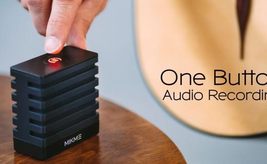 迷你无线录音话筒,高品质的现场收声!