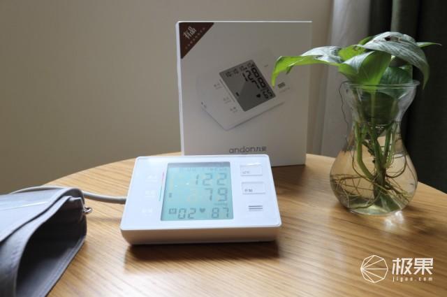 方便实用的九安电子血压计体验