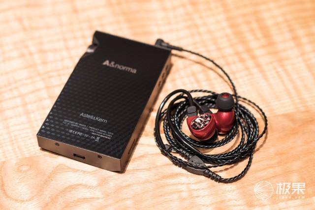 音频界里的颈椎病治疗神器,A&NormaSR15音乐播放器体验