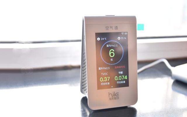 多角度检测整个家,比你更了解家居环境 — 海克智动环境检测仪套装体验   视频