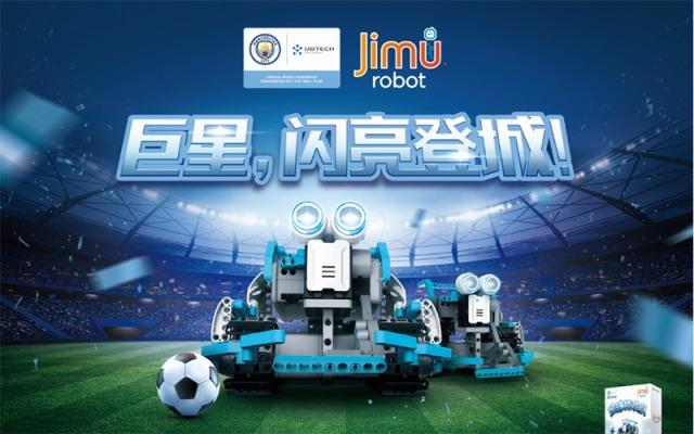 智东西早报:DeepMind让AI组队踢足球 公募基金上报首批科创板基金