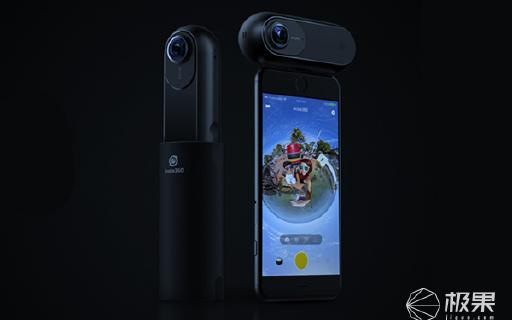 Insta360全景相机:能拍摄子弹时间全景相机,刷遍你的朋友圈