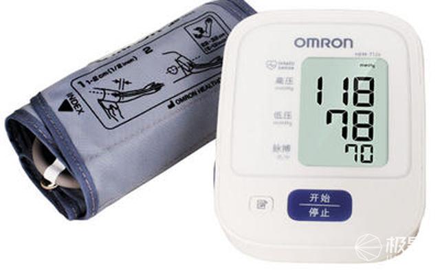 欧姆龙(OMRON)HEM-7124血压计