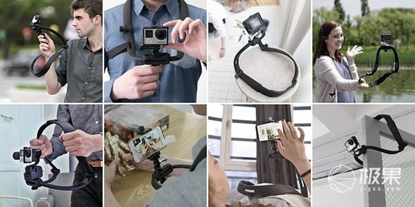 SELDI7合1相机支架