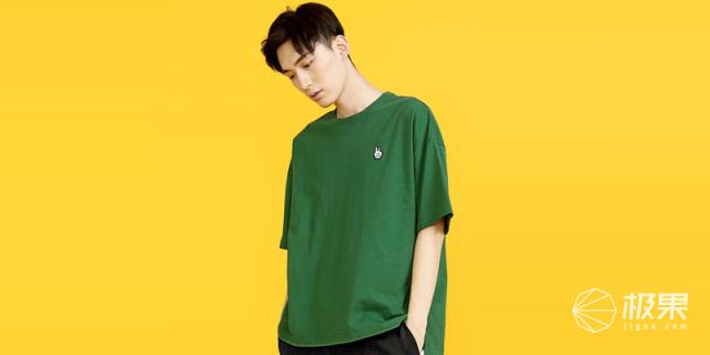 Akop51531796男士T恤