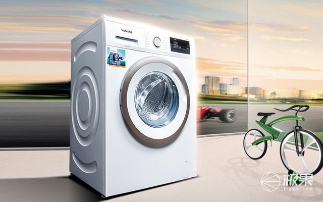 西门子(SIEMENS)XQG70-WM10N0600W滚筒洗衣机