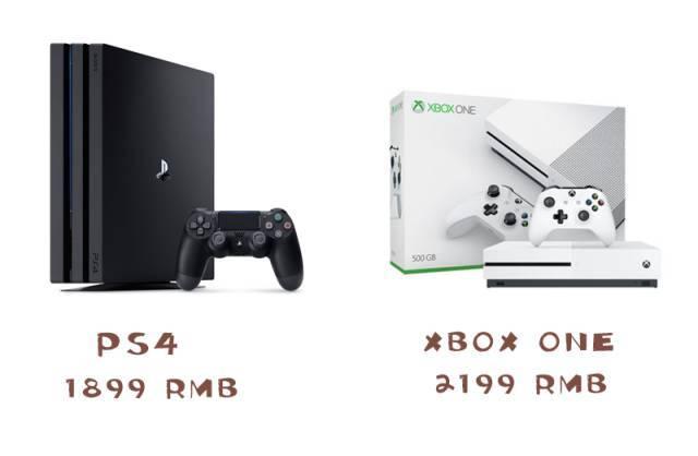微软(Microsoft)XboxOne游戏主机