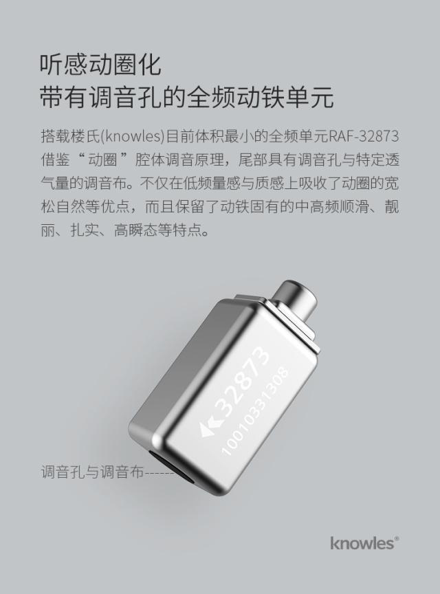 兴戈(SIMGOT)洛神系列EM2入耳有线耳机
