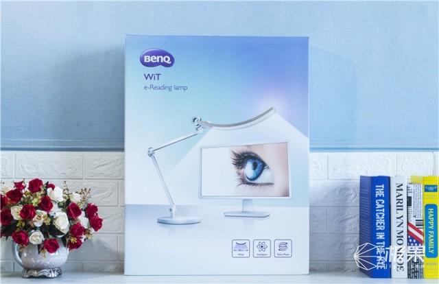 121种光照组合,全面呵护你的眼睛,明基WiT智能读屏爱眼台灯体验