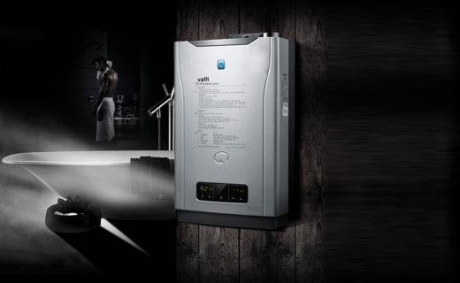 华帝i12016-12热水器:智能控温精准恒定,ASP主动保护更安全
