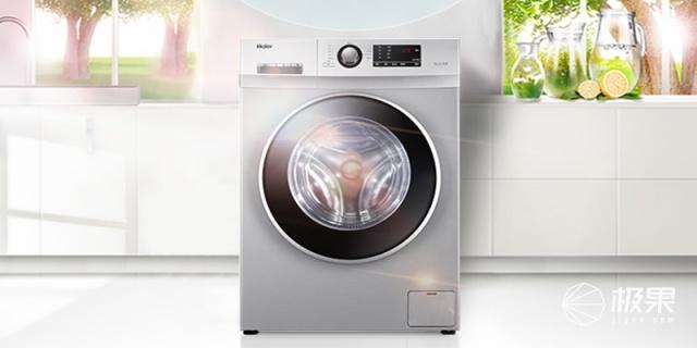 海尔(Haier)XQG80-B12726滚筒洗衣机