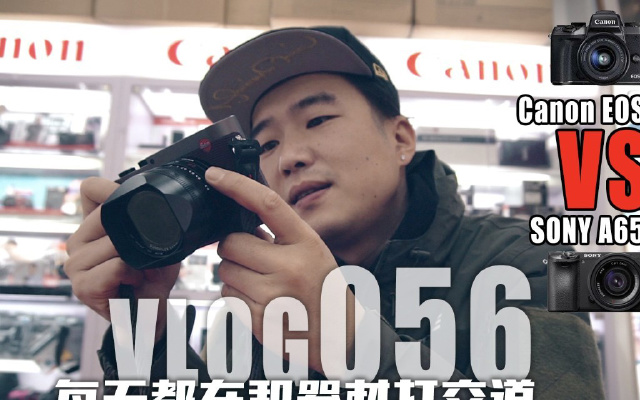 视频 | 索尼A6500vs佳能M5,这结果确实太可怕