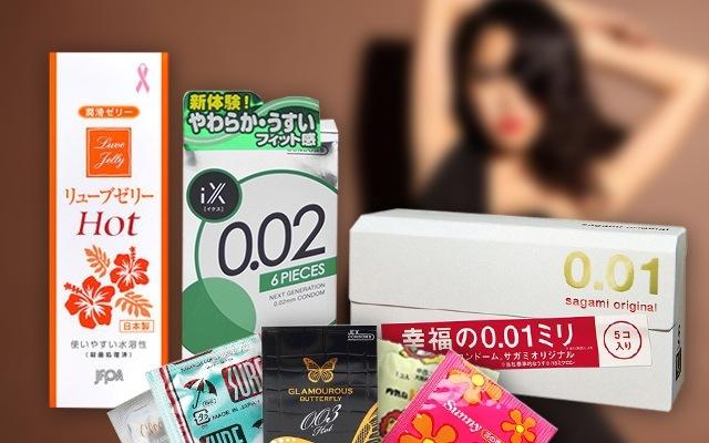 东京温度福袋
