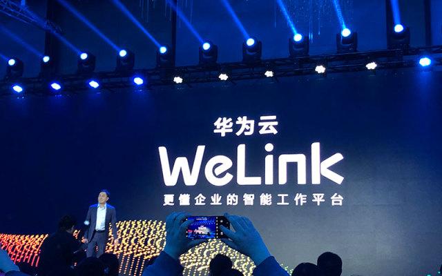 智东西晚报:LG电动汽车电池部门将从LG化学独立 斑马网络设双CEO 正以140亿估值融资