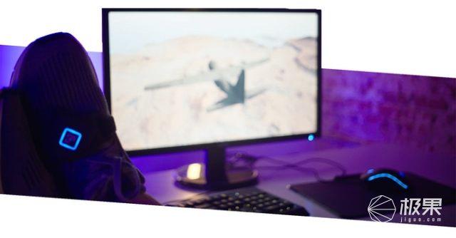 CapLabGmbHBcon脚上游戏设备