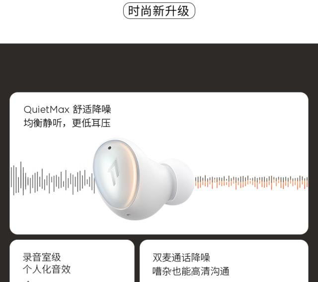万魔(1MORE)ColorBuds2猫眼耳机