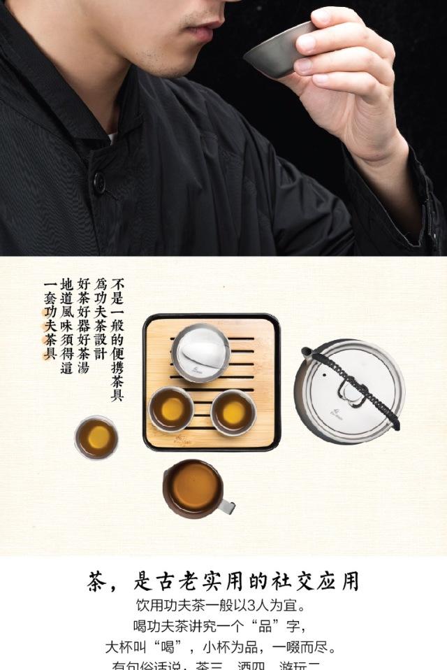 Firemaple(火枫)般若钛功夫茶具