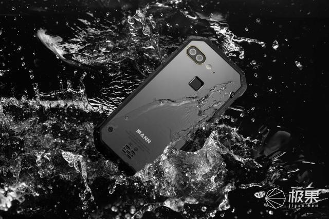 三防手機MANN8S發布:超長續航,一充用三天!