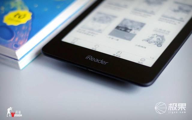 掌阅(iReade)6.8英寸墨水屏阅读器