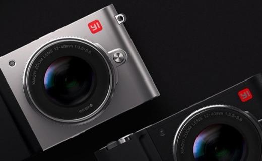 小蟻M1微單相機:高畫質易操作,年輕人的第一臺智能微單相機