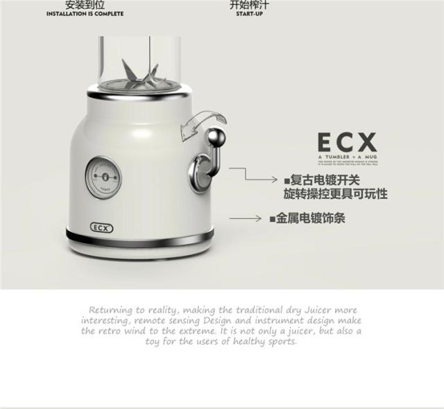 ECXYCXj01榨汁机