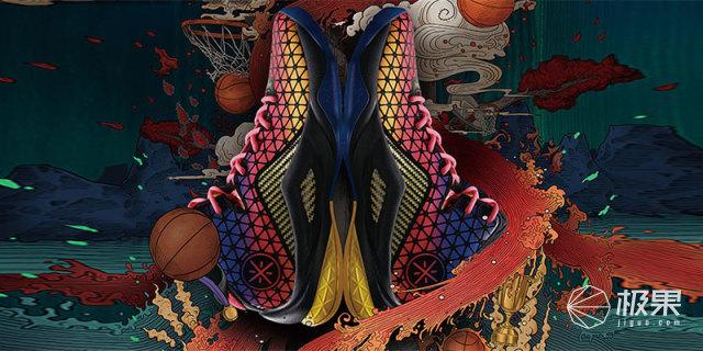 李宁(LI-NING)队尚4篮球鞋