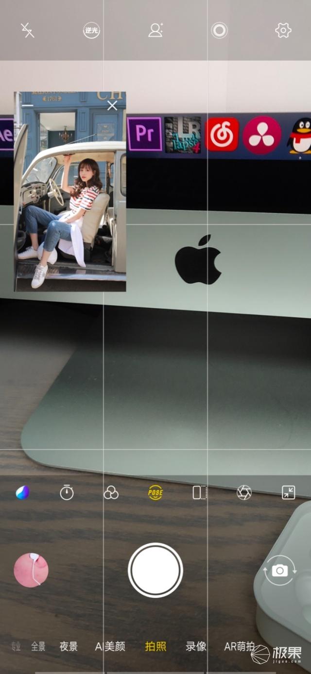 vivoNEX双面屏手机