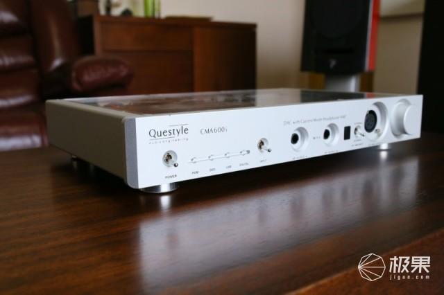 旷世(Questyle)iCMA600iDSD解码耳放前级一体机