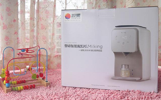 婴萌智能配奶机 Milking Pro一键搞定功能让沐沐爸免于配奶煎熬