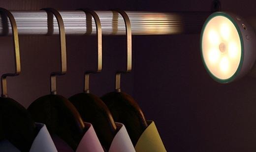实智GYD03智能灯:360°照明无死角,充电1小时使用90天