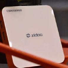 """机顶盒中的""""画质钢炮"""",海量资源想看就看 — 芝杜zidoo H6 PRO 高清网络播放机体验"""