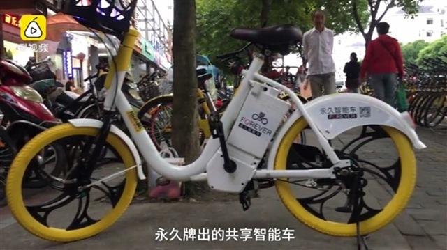 智东西早报:小米投230亿建武汉总部  雄安新区出行将靠无人车