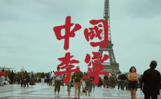 你以为这是国家队服?中国李宁点燃巴黎时装周,再次引领复古潮流