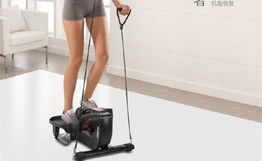 捷瑞特ME10家用踏步机:体积小巧不占地,随时实施健身计划