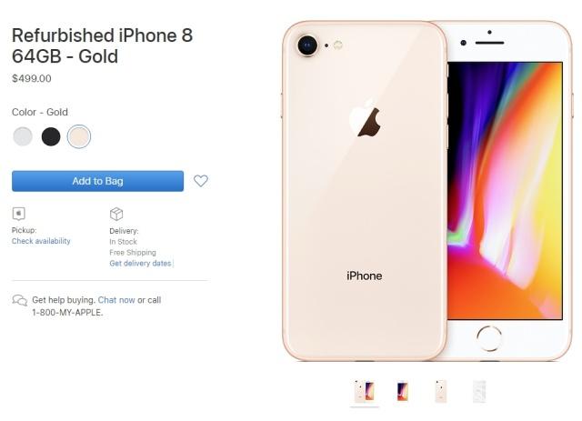 便宜100刀!苹果美国官网开售iPhone8系列官翻机