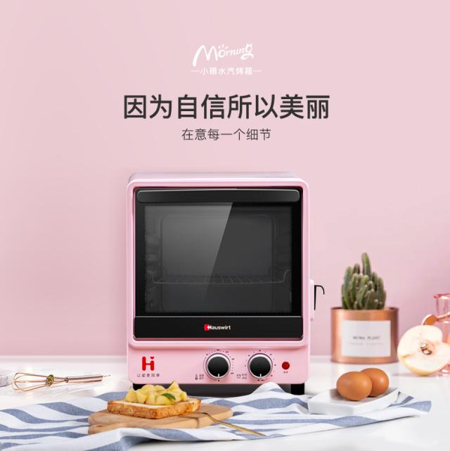 海氏(Hauswirt)HY10家用电烤箱