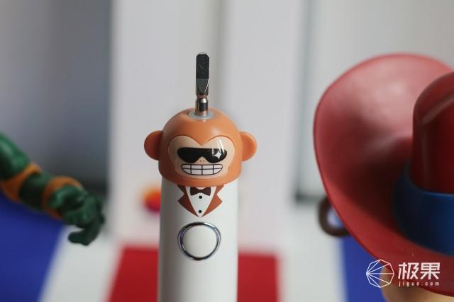 牙小白(iite)S2儿童电动牙刷