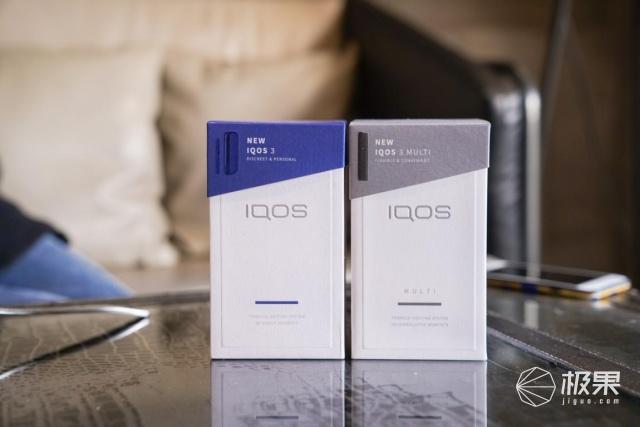 最新一代iqos3.0的使用及对比iqos2.4