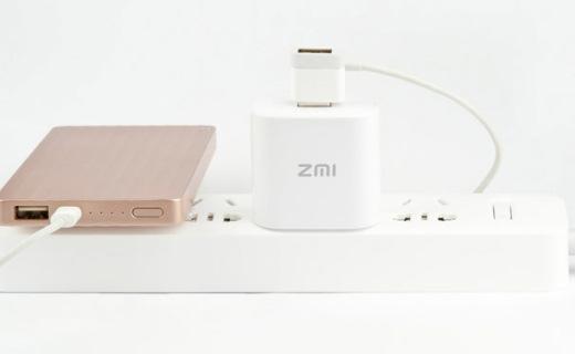 ZMI手机平板充电头:快充省时间,多重保护更放心