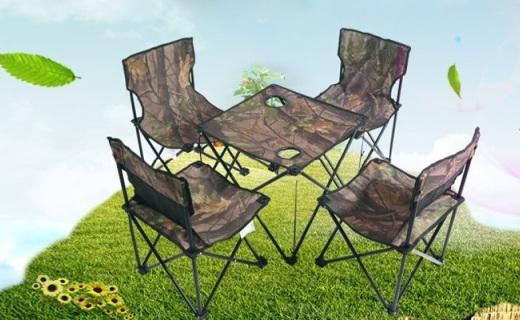 凯速户外餐桌椅:坚固耐用承重好,折叠便携野炊必备