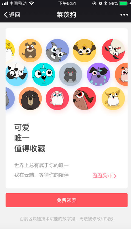 http://s1.jiguo.com/d7802466-2a0a-4f50-b6b7-dcda8564da55/640