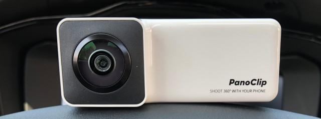 即插即用,手机也能轻松拍出全景照片,PanoClip全景手机镜头体验