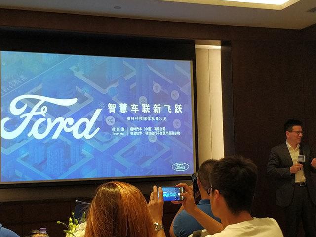智东西晚报:华为发布全球首款旗舰5G SoC麒麟990 阿里官宣20亿美元全资收购网易考拉
