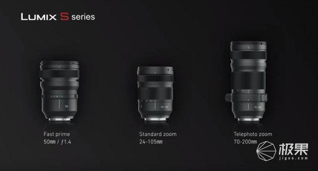 新参者!松下发布LumixS1/S1R全幅微单相机:徕卡L卡口,1.68万起
