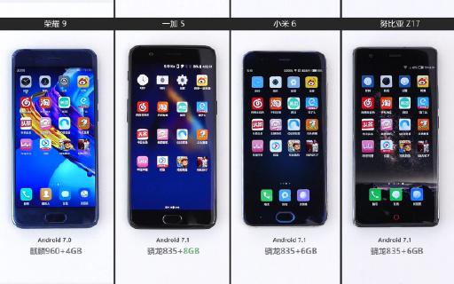 谁是最快的国产手机?荣耀一加小米努比亚对比 | 视频