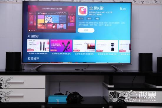 海信HZ55E8A电视评测,杜比全景声超薄全面屏