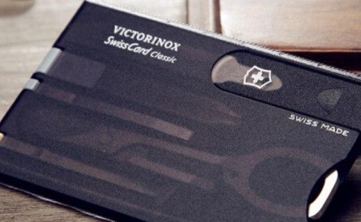 维氏瑞士军刀瑞士卡:优质马氏体不锈钢,信用卡大小超便携