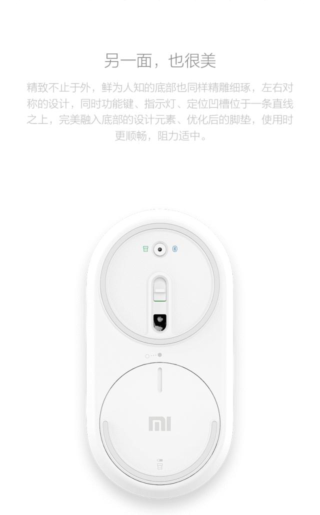小米(MI)便携式鼠标