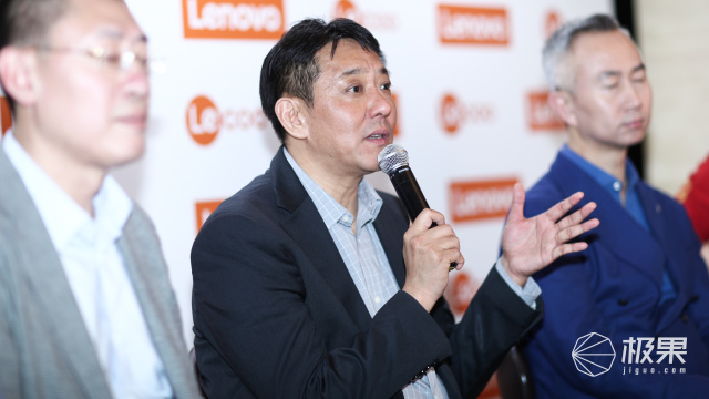 解密联想赋能新品牌Lecoo:3年实现100亿!