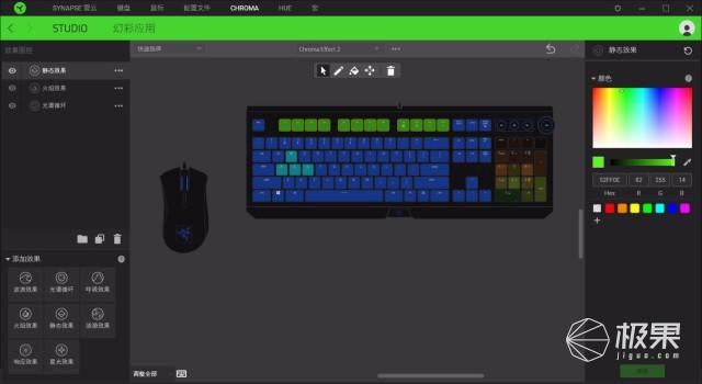 雷蛇(Razer)黑寡妇蜘蛛精英版机械键盘
